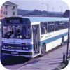 More Welsh bus links